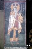 Аарон первосвященник