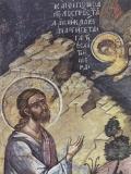 Адам, святой праотец