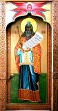 Св. Праотец Аарон