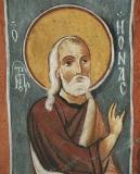 Иона пророк :: Пророк Иона