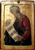 Варух пророк :: Пророк Варух