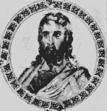 Святой пророк Авдий
