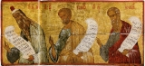 Гедеон пророк :: Пророк Аарон, пророк Гедеон, пророк Иезекеиль