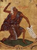 Валаам пророк :: Пророк Валаам
