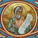 Пророк Иоиль