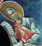 Святой пророк Иоиль
