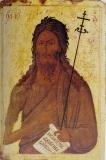 Пророк Иоанн Креститель\ John the Baptist