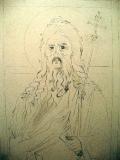 Пророк Иоанн Предтеча