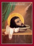 Глава  св. Иоанна Крестителя