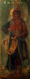 Обновляющаяся икона Иоанна Предтечи