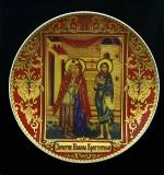 Зачатие святого Иоанна Крестителя
