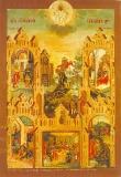 Усекновение главы святого Иоанна Предтечи.