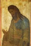 Иоанн Предтеча из Деисусного чина