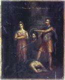 Усѣкновенія главы св. Іоанна Предтечи