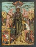 Святой Иоанн Предтеча – ангел пустыни