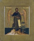 Иоанн Предтеча – Ангел пустыни. Прокопий Чирин