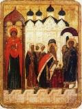 Зачатие святого Иоанна Предтечи и великомученица Евфимия Всехвальная