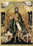 Иоанн Предтеча – ангел пустыни.. Конец XVII в