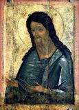 Иоанн Предтеча. Первая половина XV в