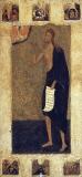 Иоанн Предтеча. XVII в