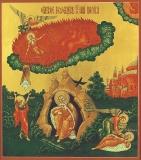 Пророк Илия́ (др.-евр. אֵלִיָּהוּ (Элийя́ху), אֵלִיָּה (Элийя́)