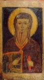 Илья Пророк