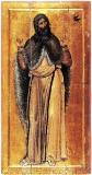 Пророк Илия