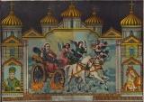 Ilie a fost răpit de un car cu cai de foc care l-a ridicat în vârtej de vânt la cer
