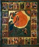 Огненное восхождение пророка Ильи с житием.
