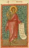 Аввакум, пророк :: Святой пророк Аввакум
