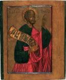 Осия пророк :: пророк Осия.