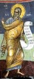 Иезекиль пророк