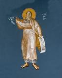 Ο Προφήτης Ιεζεκιήλ/ пророк Иезекииль