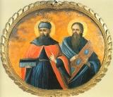 Пророки Давид и Иезекииль