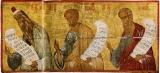 Пророк Аарон, пророк Гедеон, пророк Иезекеиль