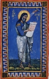 Аггей пророк :: Пророк Аггей