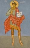 Пророк Даниил  ( Prophète Daniel)