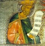пророк Давид