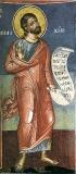 Малахия пророк :: Малахия пророк