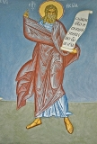 Пророк Исаия  (Prophète Isaïe)