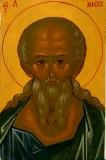 Амос пророк :: Пророк Амос