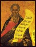 Пророк Амос / Der Prophet Amos