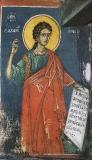 Пророк Захария Серповидец