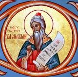 Захария пророк и Елисавета :: Προφήτης Ζαχαρίας