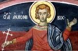 Апостол Андроник :: Апостол от 70-ти Андроник