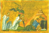 Апостол Андроник :: saints Probus, Tarachus and Andronicus