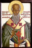Апостол Аристовул