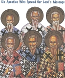Апостол Аристовул :: Святой апостол из 70-ти Аристовул, епископ и мученик  Вританийский