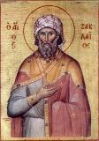 Апостол Закхей, епископ Кесарийский