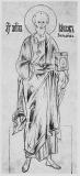 Апостол Иаков Зеведеев :: Святой апостол Иаков Зеведеев